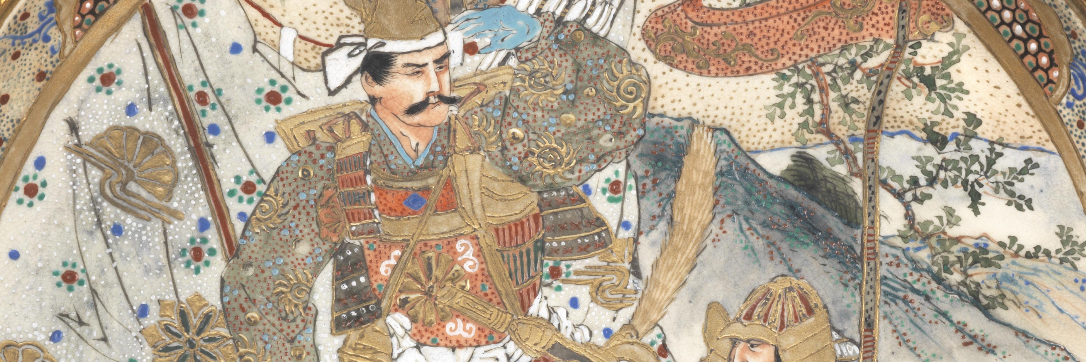 Chrysanthèmes, dragons et samouraïs